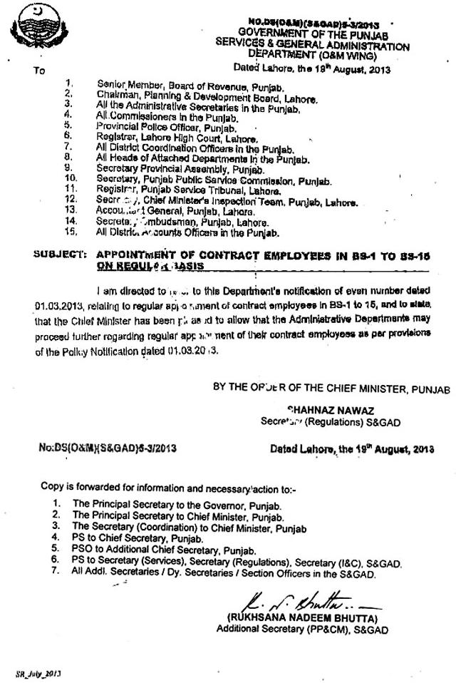 Regularization of contract employes in Punjab - Notification on 19-8-2013 for Scales 1-15