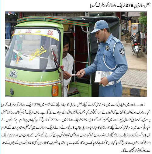 279 Traffic Wardens dismissed from service due to fake degrees
