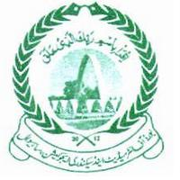 Sahiwal Board Inter/HSSC/FA/FSC Part-1 Result 2013