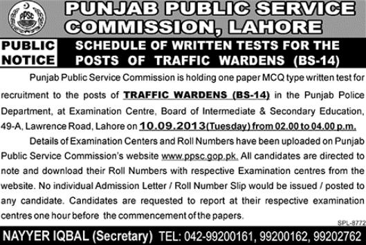 Punjab Police Traffic Wardens PPSC Written Test Schedule 2013