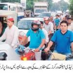 Traffic Jam at LHW dharna