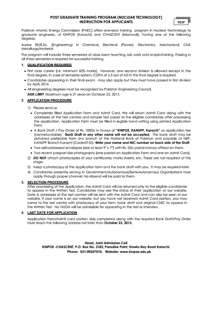 Application Form Paec Pgtp Page 3 Pakworkers
