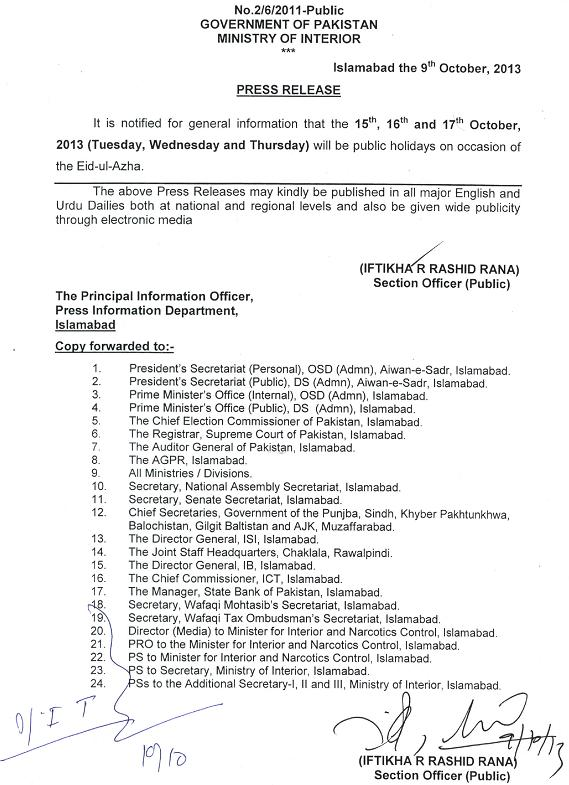 Eid Holiday Notification dated October 9,  2013 federal govt interior ministry