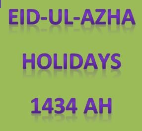 Eid ul Azha Holidays 1434 AH / 2013 Notification