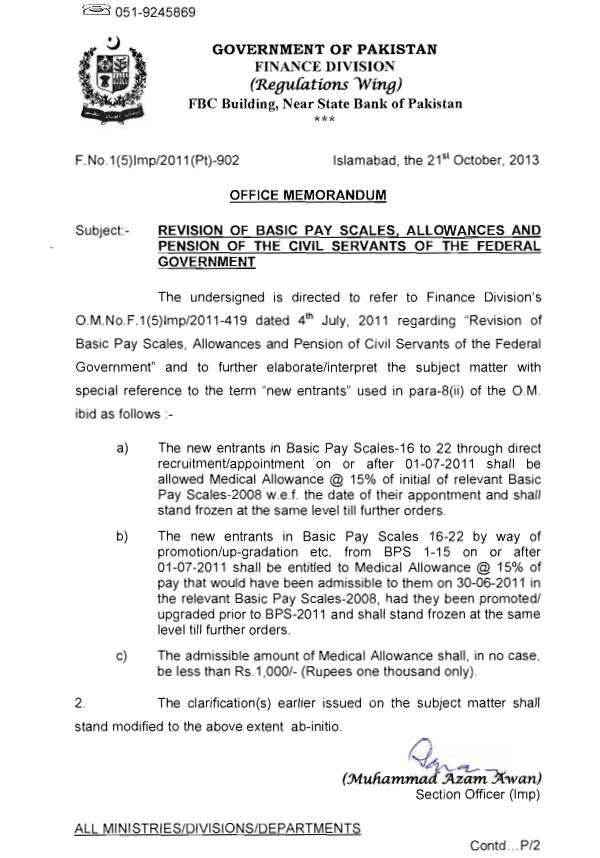 Finance Division Clarification regarding Medical Allowance of Govt Employees Dated 21/1/02013 (Page1/2)