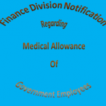 Medical Allowance Notification for Federal Govt Employees