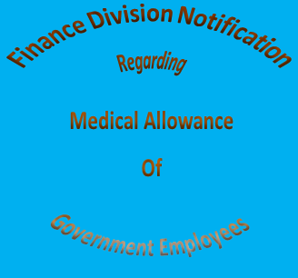 Finance Division Notification Regarding Medical Allowance of Govt Employees Dated 21/10/2013