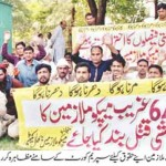 MEPCO sacked employees protest in front of supreme Court Islamabad