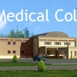 Sahiwal Medical College Outer View