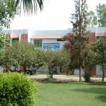 Sahiwal Medical College View