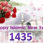 Hapy New Islamic Year 1435 AH
