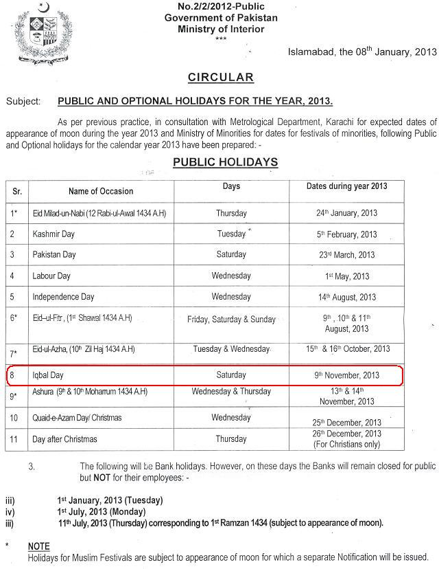 Iqbal Day Holiday Notification for November 9, 2013