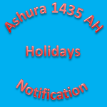 Moharram /1435 AH / Nov 2013 Holidays Notification
