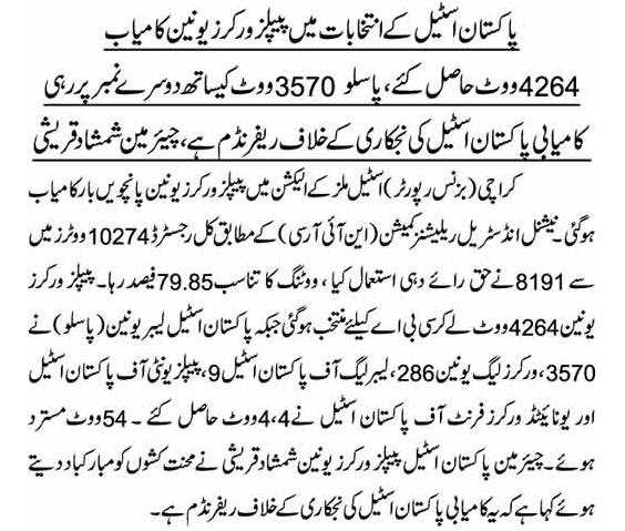 Pakistan Steel Referendum Result 2013