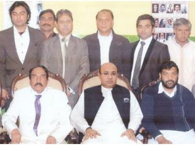 All Pakistan Private Schools Management Association Elections 2013