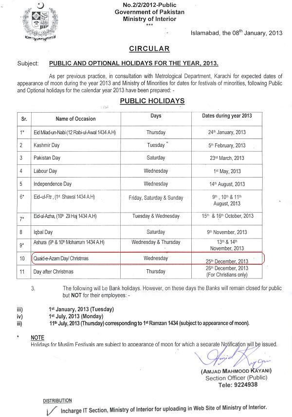 Federal Govt Notification Regarding Public Holiday on Quaid-e-Azam Christmas Day