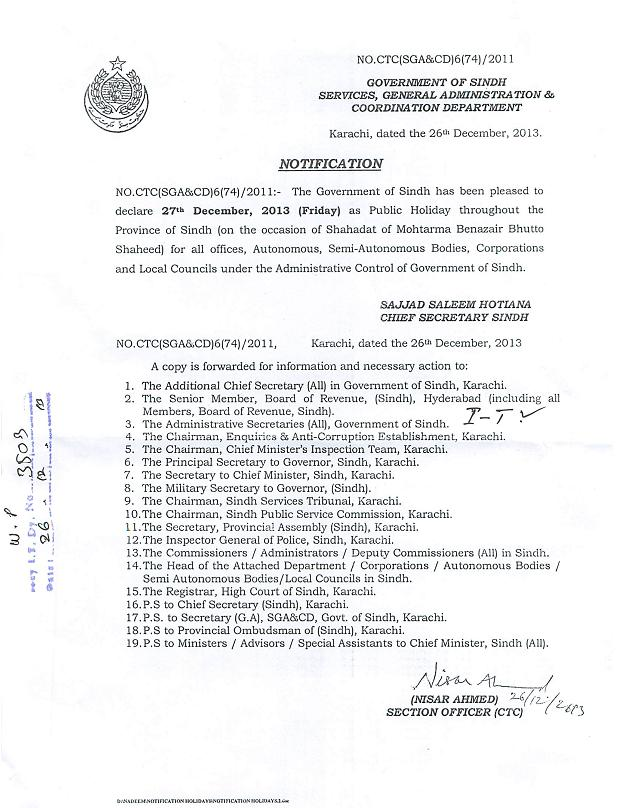 Sindh Govt Notification of Public Holiday on 27/12/2013 (Benazir Bhutto Death Anniversary)