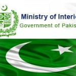 Ministry of Interior, Govt of Pakistan Logo