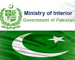 Government Notify 4 Eid-ul-Fitr Holidays (July 29-August 1)