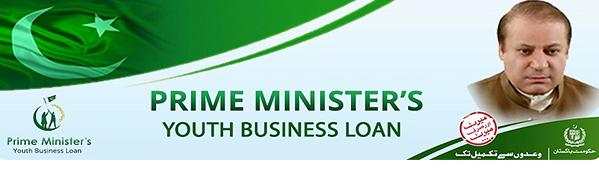 PM Youth Business Loan Project