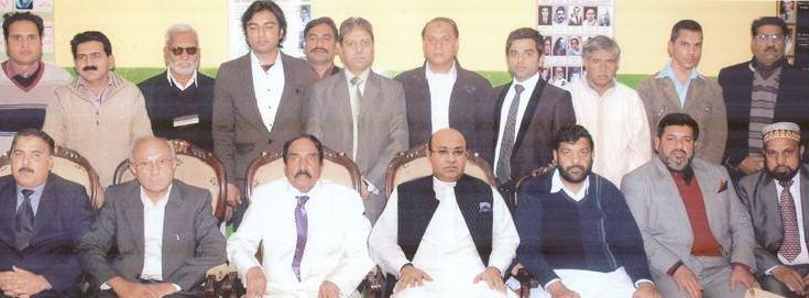 Pakistan Private Schools Association Group Photo with Education Minister Punjab Mian Mujtaba Shujaur Rehman with association's elected office bearers