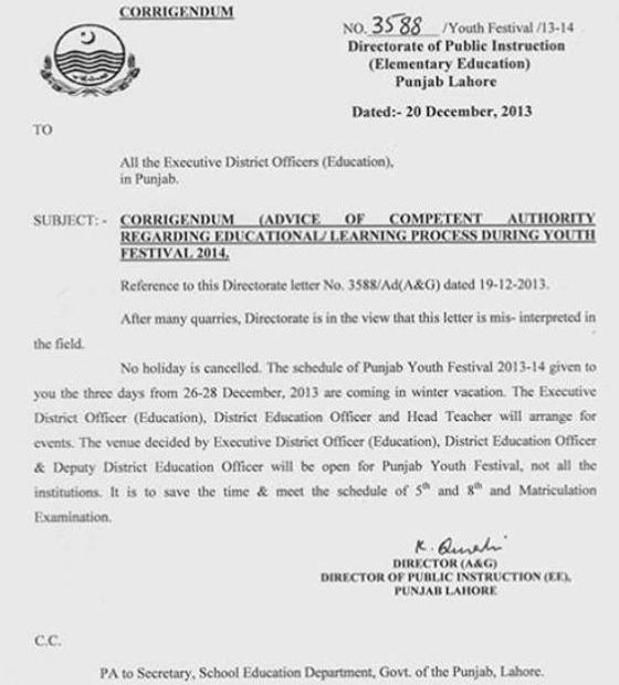 Punjab Schools Winter Holidays Clarification dated 20/12/2013