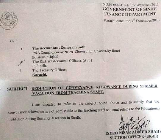 Sindh Notification for deduction of conveyance allowance of school teachers during summer vacation