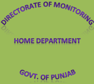 Directorate of Monitoring Punjab Home Department Logo