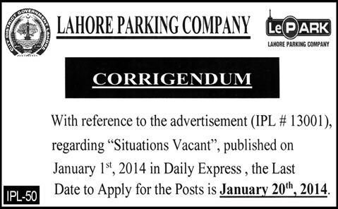 Lahore Paking Company Job Last Date 20-1-2014