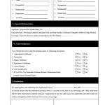 NLC  Jobs Application Form Page 5