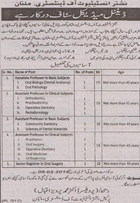 Nishtar Institute of Dentistry Multan - Medical Staff Required