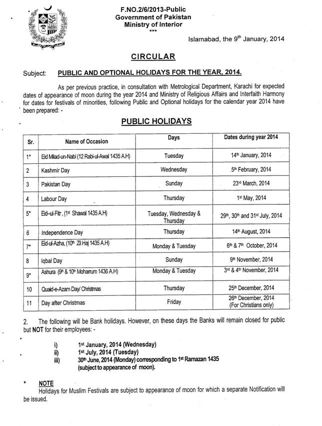 Interior Ministry issued Public Holidays Notification 2014  (Page 1/3)