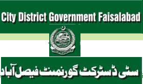 Jobs in Faisalabad Waste Management Company (FWMC)