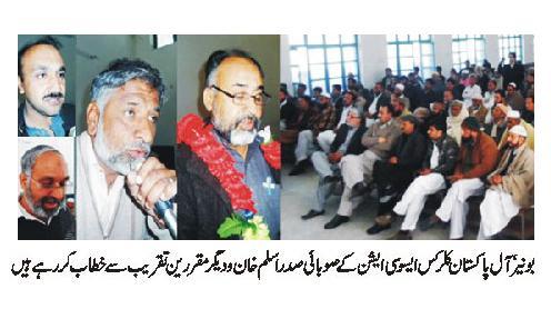 APCA President Khyber Pakhtunkhwa Aslam Khan Addressing in Buner