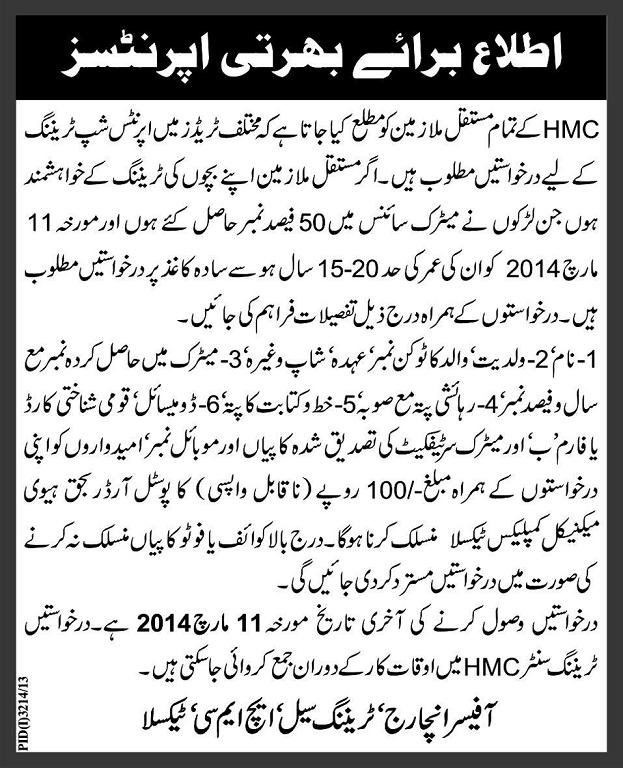 Apprenticeship Training in HMC Taxila - Job Ad Daily Express Lahore 18-2-2014