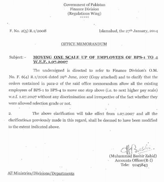 Clarification of employees up gradation grade 1-4 a