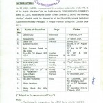 Punjab School Education Department - Annual Holidays Notification 2014