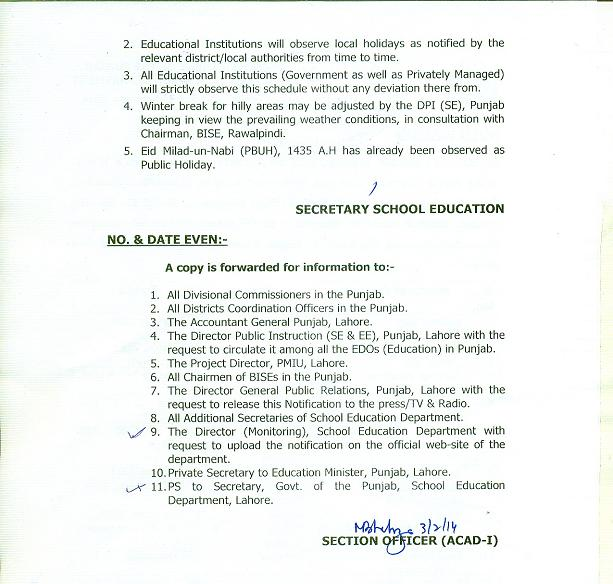 Punjab School Education Department - Annual Holidays Notification 2014 b