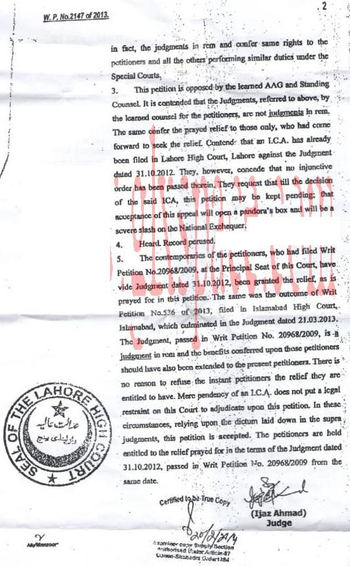 Special Courts Employees Pay LHC Rawalpindi Bench Decision 2