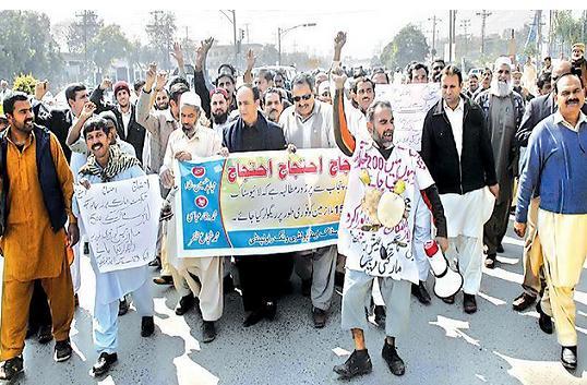 APCA protest in front of civil secretariat Lahore