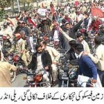 Fesco Employees Protest Rally in Faisalabad