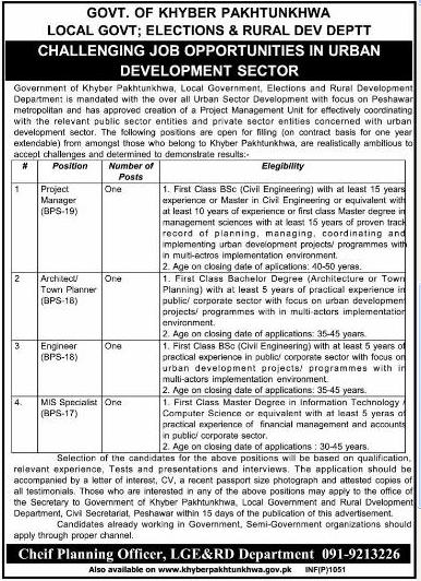 Jobs in Urban Development Sector of Khyber Pakhtunkhwa