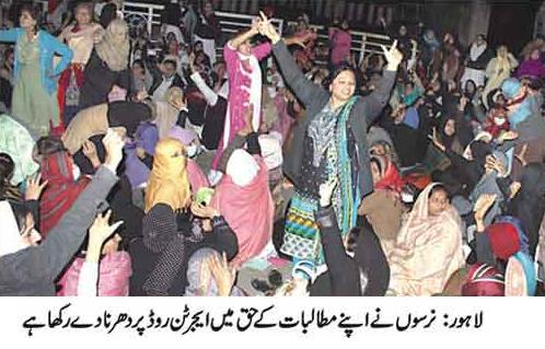 Nurses Dharna at Egerton Road Lahore