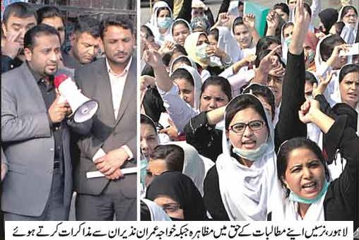 Nurses Protest and Negotiation with Kh Imran Nazir