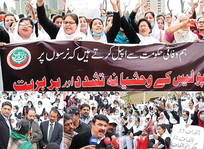 Nurses protests in Rawalpindi and Islamabad