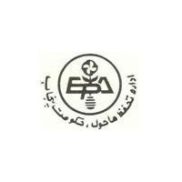 Punjab Environment Protection Department (EPD) Logo