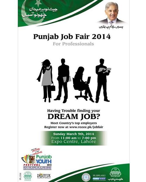 Punjab Job Fair 2014 for Professionals in Punjab Youth Festival