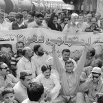 HESCO Employees Left for Islamabad Dharna and March