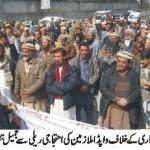 WAPDA Employees Abbottabad Protest Rally