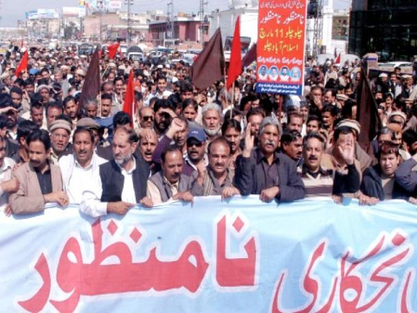 WAPDA Employees Announced Long March in  Islamabad